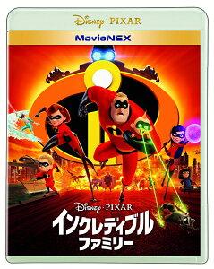 インクレディブル・ファミリー MovieNEX [ ク...