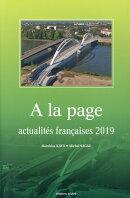 時事フランス語(2019年度版)