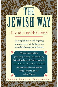 The_Jewish_Way:_Living_the_Hol