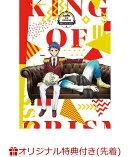 【楽天ブックス限定先着特典】KING OF PRISM -Shiny Seven Stars- 第4巻(オリジナルマグネットシート付き)