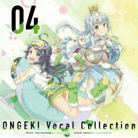 ONGEKI Vocal Collection 04 [ (ゲーム・ミュージック) ]