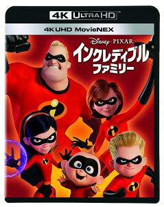 インクレディブル・ファミリー 4K UHD Movie...