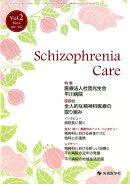 Schizophrenia Care(Vol.2 No.4 2017)