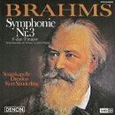 UHQCD DENON Classics BEST ブラームス:交響曲第3番 ハイドンの主題による変奏曲