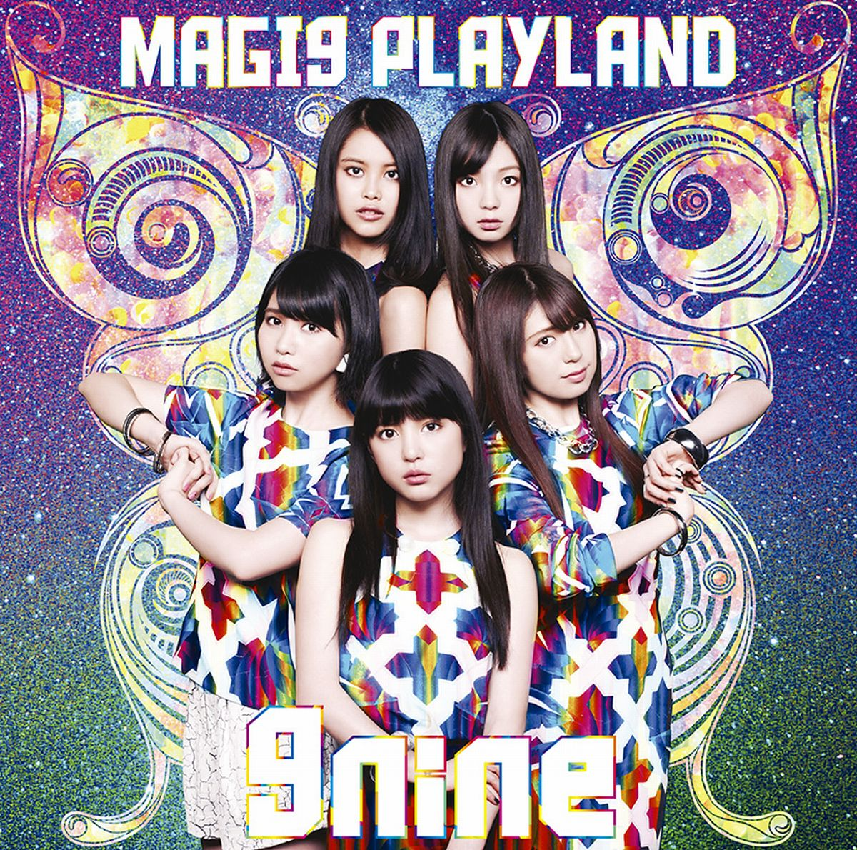 MAGI9 PLAYLAND(初回限定盤A CD+DVD) [ 9nine ]
