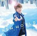 NEW WORLD (期間限定盤 CD+DVD)