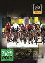 ツール・ド・フランス2019 スペシャルBOX【Blu-ray】 [ (スポーツ) ]
