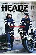 CYCLE HEADZ magazine(vol.13)