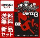GANTZ:G 1-2巻セット [ イイヅカ ケイタ ]