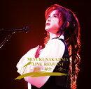 中島みゆき ライブ リクエスト -歌旅・縁会・一会ー (初回限定盤 CD+DVD)
