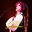 中島みゆき ライブ リクエスト -歌旅・縁会・一会ー (初回限定盤 CD+DVD) [ 中島みゆき ]