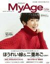 MyAge 2019 秋冬号