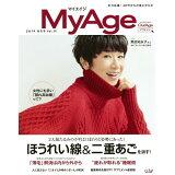 MyAge(Vol.19(2019 秋冬号) ほうれい線&二重あごを消す!/「薄毛」解消は内から外から (e´clat mook)