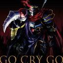 TVアニメ「 オーバーロードII 」オープニングテーマ「GO CRY GO」 (初回限定盤 CD+Blu-ray) [ OxT ]