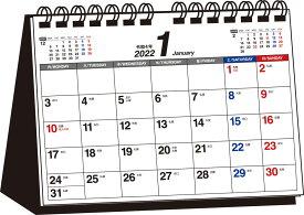 2022年 シンプル卓上カレンダー 月曜始まり/A5ヨコ 【T13】