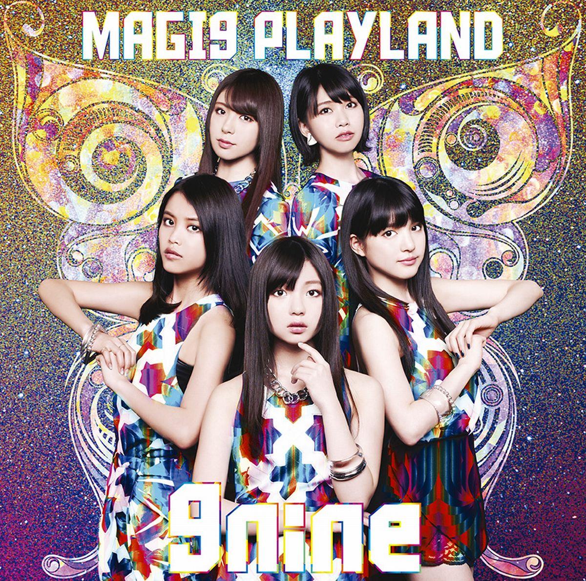 MAGI9 PLAYLAND(初回限定盤B) [ 9nine ]