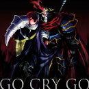 TVアニメ「 オーバーロードII 」オープニングテーマ「GO CRY GO」