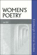 Women's Poetry