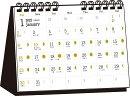 月光 2022年 金の月相カレンダー 【T14】