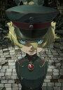 幼女戦記 3【Blu-ray】 [ 悠木碧 ]