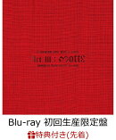 【先着特典】G-DRAGON 2017 WORLD TOUR <ACT 3, M.O.T.T.E> IN JAPAN[2Blu-ray+2CD+PHOTO BOOK(スマプラ対応)](初…