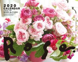 2020カレンダー ローズ パリのバラ [ 水野麻紀 ]