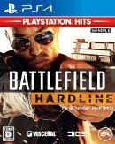 バトルフィールド ハードライン PlayStation Hits