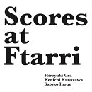 Scores at Ftarri(Ftarri 5th Anniversary Vol.4)