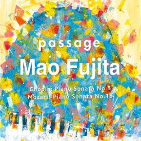 passage ショパン:ピアノ・ソナタ第3番 [ 藤田真央 ]