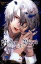 Rosen Blood(2) 背徳の冥館 (プリンセスコミックス) [ 石据カチル ]