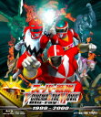 スーパー戦隊 V CINEMA&THE MOVIE 1999-2000【Blu-ray】 [ 八手三郎 ]