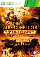 エア コンフリクト ベトナム Xbox360版
