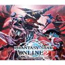 ファンタシースターオンライン2 オリジナルサウンドトラック Vol.2 [ (ゲーム・ミュージック) ]