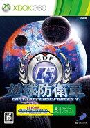 地球防衛軍4 Xbox LIVE 3ヶ月 ゴールドメンバーシップ同梱版