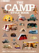THE CAMP STYLE BOOK(vol.9)