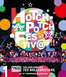 THE IDOLM@STER 765 MILLIONSTARS HOTCHPOTCH FESTIV@L!! LIVE Blu-ray DAY1【Blu-ray】