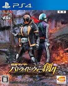 仮面ライダー バトライド・ウォー 創生 通常版 PS4版