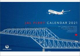 JAL「FLEET」(普通判)(2021年1月始まりカレンダー)
