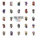 FINAL FANTASY TRIBUTE〜THANKS〜(2CD) [ (ゲーム・ミュージック) ]