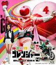 秘密戦隊ゴレンジャー Blu-ray BOX 4【Blu-ray】 [ 誠直也 ]