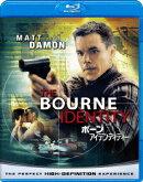 ボーン・アイデンティティー【Blu-ray】