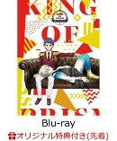 【楽天ブックス限定先着特典】KING OF PRISM -Shiny Seven Stars- 第4巻(オリジナルマグネットシート付き)【Blu-ray】