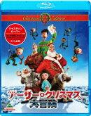 アーサー・クリスマスの大冒険 クリスマス・エディション【Blu-ray】