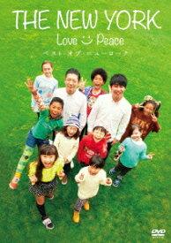 THE NEW YORK Love&Peace ベスト・オブ・ニューヨーク [ ニューヨーク ]