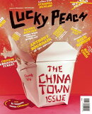 Lucky Peach, Issue 5