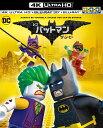 レゴ バットマン ザ・ムービー(4K ULTRA HD&3D&2D ブルーレイセット)(3枚組/デジタルコピー付)(初回仕様)【4K ULTRA HD】
