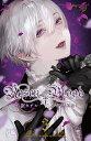 Rosen Blood 〜背徳の冥館〜 3 (プリンセス・コミックス) [ 石据カチル ]