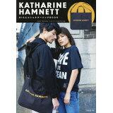 KATHARINE HAMNETT BIGエコショルダーバッグBOOK ([バラエティ])