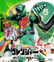 秘密戦隊ゴレンジャー Blu-ray BOX 5【Blu-ray】 [ 石ノ森章太郎 ]