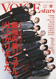 TVガイドVOICE STARS(vol.19) 特集:ヴィジュアルプリズン最強の美ジュアル、仕上がりました。 (TOKYO NEWS MOOK)